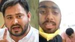 बिहारः कोरोना मरीजों के स्पेशल अस्पताल में जिंदा लोगों के बीच पड़ी हैं दो लाशें, तेजस्वी यादव ने शेयर किया वीडियो