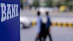Bank Privatisation: इन दो सरकारी बैंकों का हो सकता है निजीकरण, जानिए क्या है प्लान
