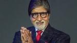अमिताभ बच्चन कोरोना पॉजिटिव, मुंबई के नानावटी अस्पताल में भर्ती