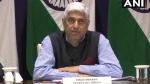 इंडिया-ईयू समिट में सभी मुद्दों पर बातचीत, आतंकवाद से मिलकर मुकाबले पर जोर: विदेश मंत्रालय