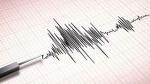 Earthquake: महाराष्ट्र के पालघर में फिर से भूकंप के झटके, डर हुए हैं लोग