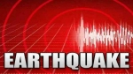 अंडमान निकोबार में भूकंप, रिक्टर  स्केल पर तीव्रता 4.3