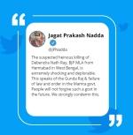 पश्चिम बंगाल में बीजेपी विधायक का शव मिला, नड्डा बोले- ममता सरकार को माफ नहीं करेंगे लोग