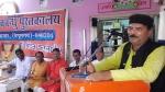 बिहार चुनाव की तैयारियों ने ली चर्चित कवि और शिक्षक की जान, EVM ट्रेनिंग के दौरान हुए थे कोरोना संक्रमित