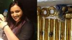 केरल गोल्ड स्कैम: कोर्ट ने आरोपी स्वप्ना सुरेश को 4 दिनों के लिए NIA की हिरासत में भेजा