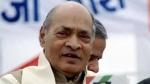 पूर्व PM नरसिम्हा राव के सम्मान में मोदी सरकार जारी करेगी डाक टिकट