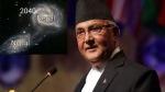 '2040 तक पूरा ब्रह्मांड नेपाल होगा': राम को नेपाली बताने के बाद भारतीय यूजर्स ने ऐसे लिए PM ओली के मजे