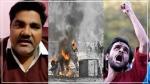 दिल्ली दंगे की चार्जशीट में पुलिस का दावा, ताहिर हुसैन-उमर खालिद ने रची थी साजिश