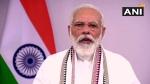 पीएम मोदी ने देशवासियों को दी गुरु पूर्णिमा की बधाई, कहा- हमें ज्ञान देने वाले गुरुओं को आज याद करने का दिन
