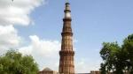 नहीं कम होगी दिल्ली की तपन, बारिश को लेकर IMD ने दिया बड़ा अपडेट