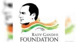 केंद्रीय गृह मंत्रालय का बड़ा फैसला, राजीव गांधी फाउंडेशन समेत तीन ट्रस्ट के लेनदेन की होगी जांच
