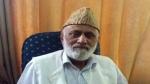कश्मीर में अलगाववादियों पर कसा शिकंजा, तहरीक-ए-हुर्रियत चेयरमैन अशरफ सेहराई गिरफ्तार