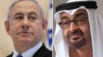 इजरायल और यूएई के बीच खत्म हुई सालों की दुश्मनी, ट्रंप की मध्यस्थता से हुआ ऐतिहासिक शांति समझौता