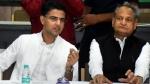 राजस्थान: कांग्रेस ने कहा-सब ठीक है, पायलट की समस्याओं के लिए 3 सदस्यीय कमेटी