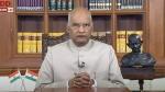 राष्ट्रपति रामनाथ कोविंद का देश के नाम संबोधन, बड़ी बातें