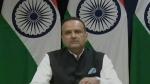 पाकिस्तान के नए नक्शे पर भारतीय विदेश मंत्रालय ने कहा- आतंकवाद के दम पर जमीन हथियाना चाहता है पाक