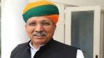 कोरोना की चपेट में आए कैबिनेट मंत्री अर्जुन राम मेघवाल,  AIIMS में किया गया भर्ती