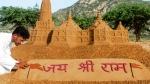 Ram janmabhoomi: अयोध्या में पीएम मोदी की ढाल बनेंगे कोरोना को हराकर लौटे 150 पुलिसवाले, मिली ये अहम जिम्मेदारी