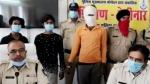 भिंड डबल मर्डर: तीन युवक गिरफ्तार, जानिए क्यों दो युवकों को गोलियों से भूना?