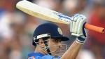 MS Dhoni Retirement: माही  ने अंतरराष्ट्रीय क्रिकेट से लिया संन्यास, सीएम हेमंत सोरेन ने BCCI से की खास अपील