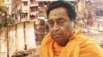 11 चांदी की ईंट अयोध्या भेजेगी MP कांग्रेस, कमलनाथ ने हनुमान चालीसा पाठ का आयोजन भी किया