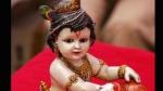 Janmashtami 2020: कान्हा जी के जन्मोत्सव पर भेजें ये प्यार भरे संदेश