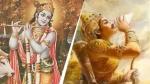 Krishna Janmashtami 2020: जन्माष्टमी आज, पीएम मोदी और राहुल गांधी ने देशवासियों को दी बधाई