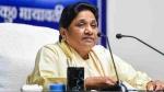 राजस्थान: BSP ने 6 विधायकों को जारी किया व्हिप, विश्वास प्रस्ताव में कांग्रेस के खिलाफ वोट करें