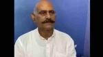 भदोही के बाहुबली MLA विजय मिश्रा को सता रहा है हत्या का डर, FB पर वीडियो पोस्ट कर कही ये बात