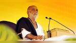 अयोध्या के राम मंदिर के लिए गुजरात में मोरारी बापू ने मांगा दान, 6 दिनों में जमा हुए 18.61 करोड़ रुपए