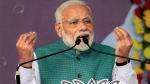 मूड ऑफ दे नेशन सर्वे: नरेंद्र मोदी फिर बने देश के सर्वश्रेष्ठ प्रधानमंत्री, दूसरे नंबर पर अटल बिहारी वाजपेयी