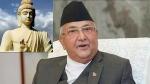 भगवान राम के बाद अब गौतम बुद्ध को बताया नेपाली, लेकिन इस बार गलत नहीं है नेपाल, जानिए क्यों