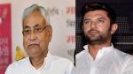जेडीयू छात्र नेता की हत्या के मामले की जांच के लिए चिराग ने नीतीश कुमार को लिखा लेटर