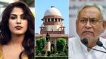 बिहार सरकार ने सुप्रीम कोर्ट में रिया चक्रवर्ती पर लगाए गंभीर आरोप, कहा- सुशांत का पैसा हड़पना था मकसद