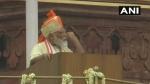 Independence Day 2020: आज से 'नेशनल डिजिटल हेल्थ मिशन' की शुरुआत, आएगी नई क्रांति: पीएम मोदी