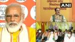 BJP कार्यकर्ताओं से बोले PM मोदी-सेवा ही संगठन है, 2 गज की दूरी है जरूरी
