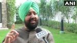 पंजाब सरकार ने वापस ली कांग्रेस सांसद प्रताप सिंह बाजवा की सुरक्षा, कहा- अब कोई खतरा नहीं