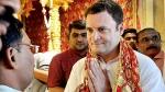 फिर Temple Run करते दिखेंगे राहुल गांधी, अगस्त में रामलला दर्शन के लिए अयोध्या जा सकते हैं!