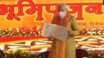 भूमि पूजन के बाद पीएम मोदी ने श्री राम जन्मभूमि मंदिर पर जारी किया स्मारक डाक टिकट