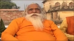 अयोध्या जन्मभूमि परिसरः राम मंदिर के मुख्य पुजारी ने छोड़ी पूजा और सहायक को मिली जिम्मेदारी