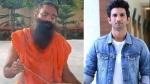 Sushant Singh की आत्मा के लिए बाबा रामदेव ने किया यज्ञ, बोले- कातिलों ने उसकी जिंदगी छीन ली...देखें Video