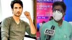 Sushant Case: शिवसेना सांसद का आरोप- बीजेपी नेता की  BMW में यात्रा कर रही बिहार पुलिस