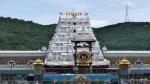 भगवान वेंकटेश्वर मंदिर के पुजारियों समेत 743 कर्मी कोरोना पॉजिटिव, 3 की मौत: TTD