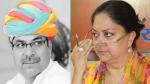 राजस्थान : क्या कांग्रेस के बाद अब BJP में अंदरुनी कलह?, जानिए पूर्व CM राजे की नाराजगी की 4 वजह