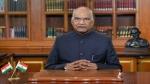 राष्ट्रपति रामनाथ कोविंद आज देश को आजादी की 74वीं वर्षगांठ की पूर्व संध्या पर करेंगे संबोधित