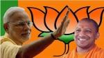 अयोध्या में पीएम मोदी ने सीएम योगी का किया नामकरण तो ट्रेंड करने लगे आदित्य योगीनाथ