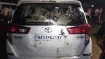 बिहारः देर रात कार्यक्रम से लौट रहे JDU विधायक के काफिले पर बदमाशों ने किया हमला