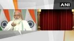बिहारः पीएम मोदी ने 14 हजार करोड़ से भी ज्यादा लागत वाली योजनाओं का किया शिलान्यास