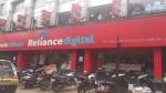 Reliance Jio के बाद अब 5550 करोड़ में KKR रिलायंस रिटेल में खरीदेगा 1.28% हिस्सेदारी