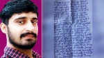 Jhunjhunu : 31 लाख के कर्ज के 62 लाख चुकार 22 साल के लड़के ने दी जान, 3 पेज में लिखा सुसाइड नोट